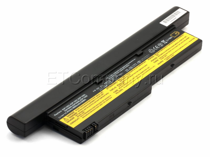 Аккумулятор для Lenovo ThinkPad X40, X41 усиленный