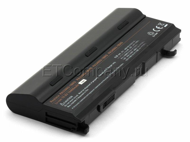 Аккумулятор для Toshiba Satellite A80, A85 (тип PA3399) усиленный