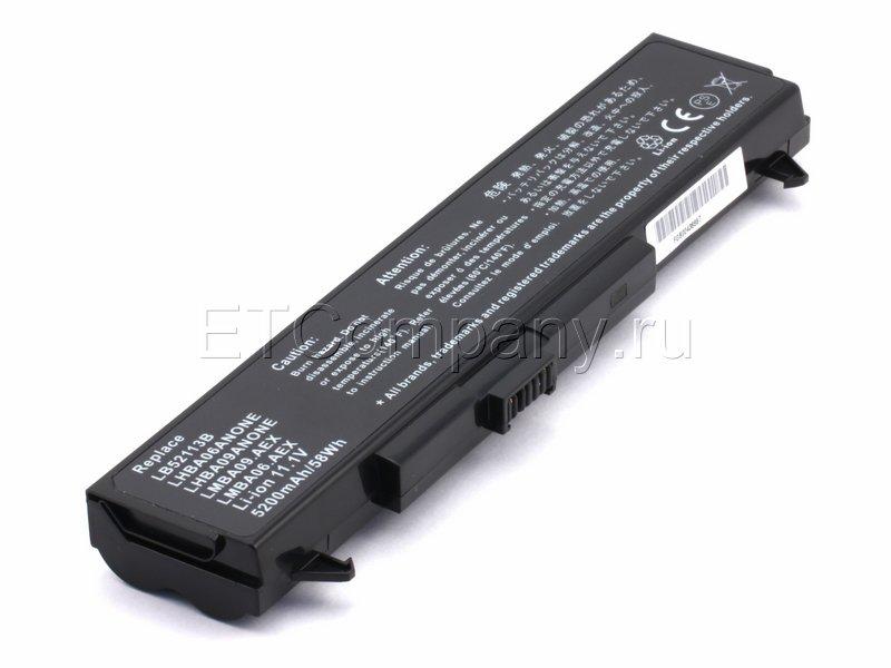 Аккумулятор для Compaq Presario B2000