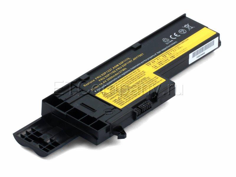 Аккумулятор для Lenovo ThinkPad X60, X60s