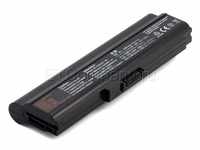 Аккумулятор для Toshiba Portege M600 усиленный