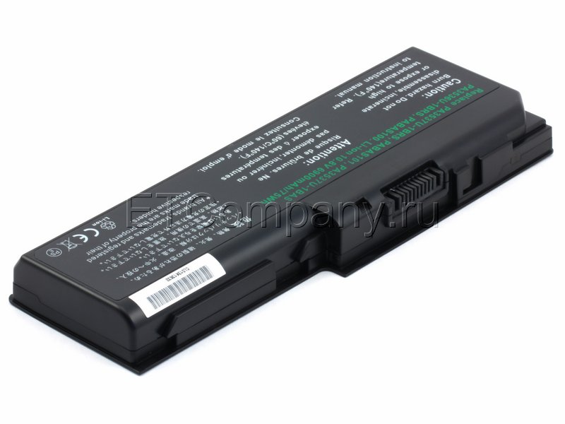 Аккумулятор для Toshiba Equium P200, P300 усиленный