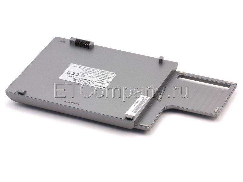 Аккумулятор для Asus R2 серии, серый
