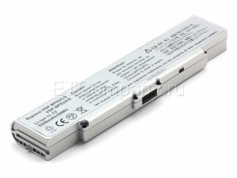 Аккумулятор для Sony Vaio PCG-6C, 6E, 6F, 6G, 6P серебристый