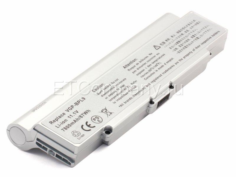 Аккумулятор для Sony VAIO PCG-4, 7, 8, 7000 серии усиленный, серебристый