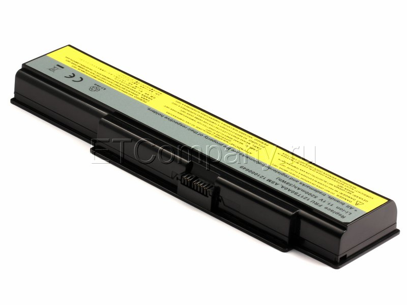 Аккумулятор для Lenovo IdeaPad Y510, Y530
