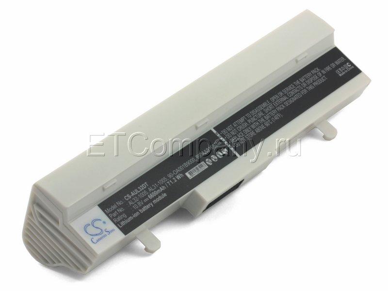 Аккумулятор для Asus Eee PC 1001, 1005, 1101 усиленный, белый