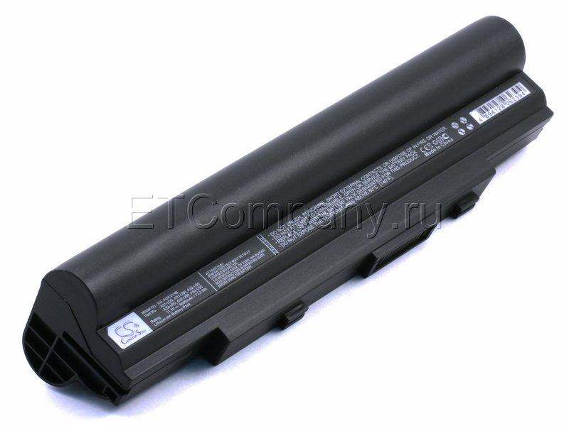 Аккумулятор для Asus U80, U81, U89 усиленный