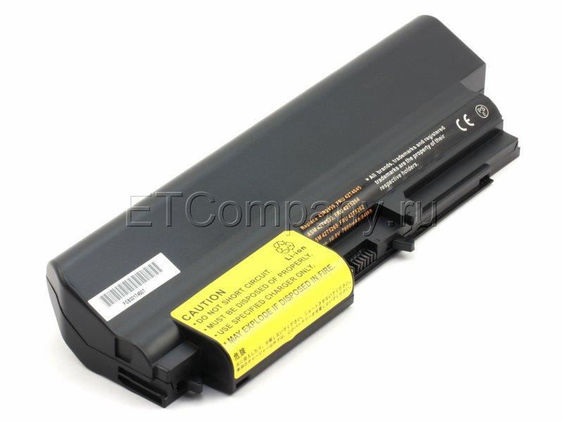 Аккумулятор для IBMLenovo R61, T61 с диагональю экрана 14 дюймов, R400, T400. серии усиленный, черный