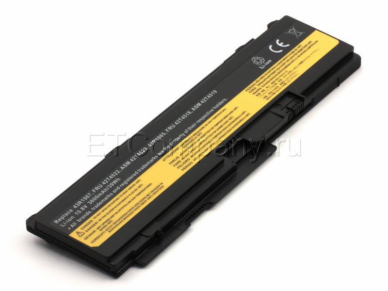Аккумулятор для Lenovo ThinkPad X300, X301, черный