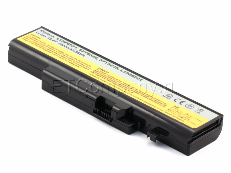 Аккумулятор для Lenovo IdeaPad Y470, Y570, черный