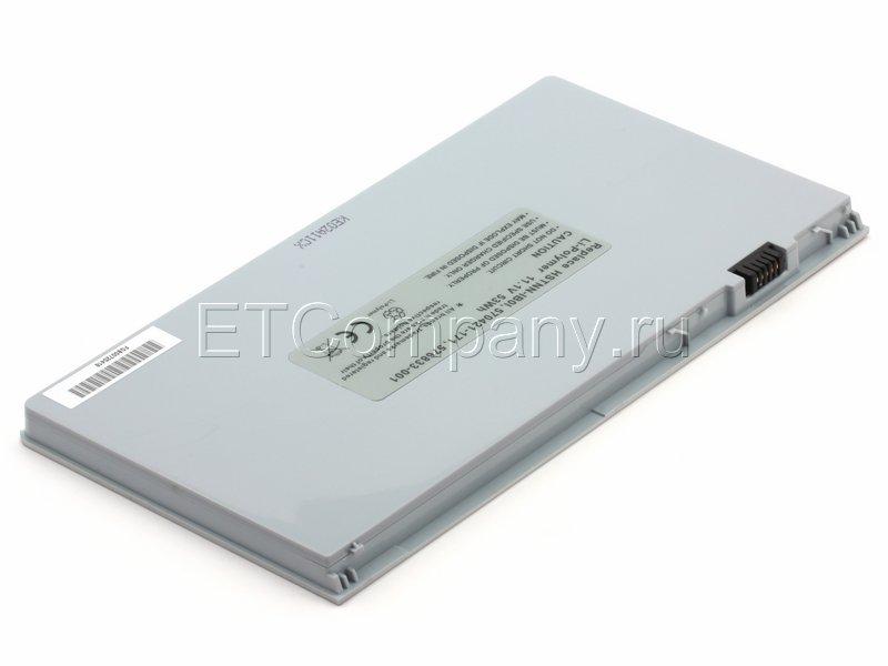 Аккумулятор для HP Envy 15(t)-1000 серии, серебристый