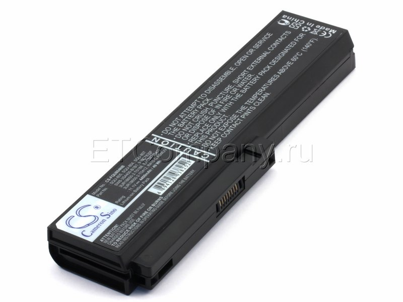 Аккумулятор для LG R410, R510, черный