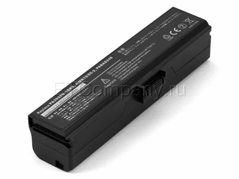 Аккумулятор для Toshiba Qosmio X770, X775 серии, черный