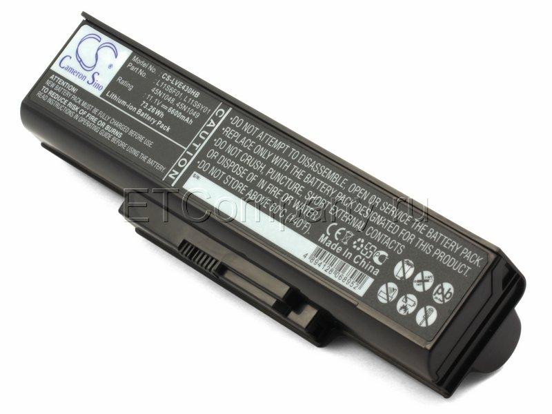 Аккумулятор для Lenovo E43, E46, K43. серии усиленный, черный