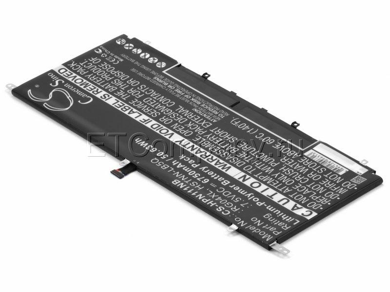Аккумулятор для HP Spectre 13-3000 серии, черный