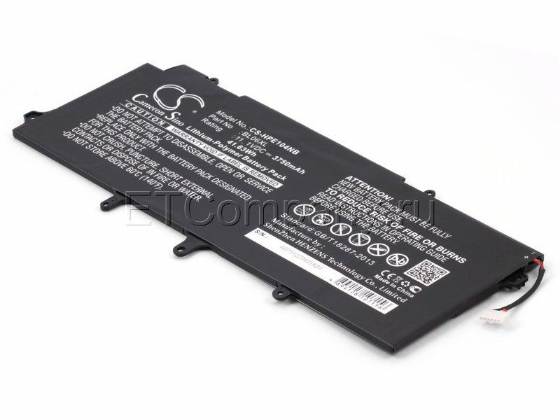 Аккумулятор для HP EliteBook 1040 G1 (Folio), черный