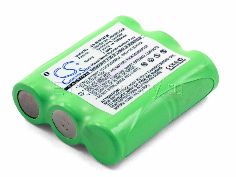 Аккумулятор для радиостанции Motorola HNN9044A, HNN9056A