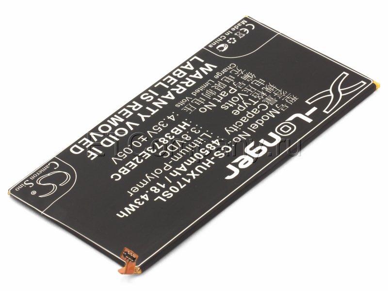 Аккумулятор для Huawei MediaPad X1 7.0 3G
