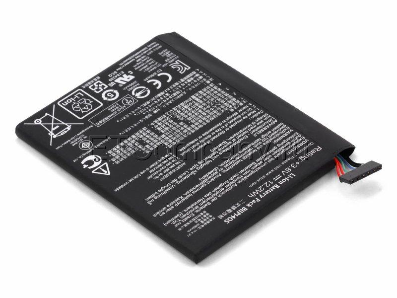 Аккумулятор для Asus MeMO Pad 7