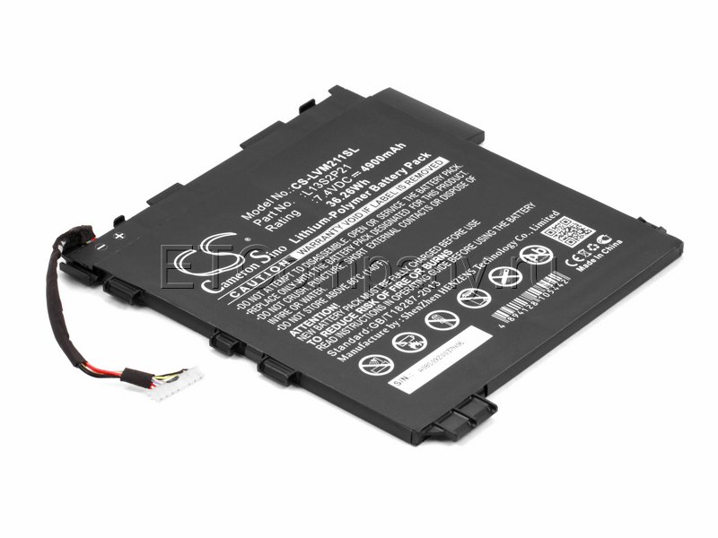 Аккумулятор для Lenovo Miix 2 11