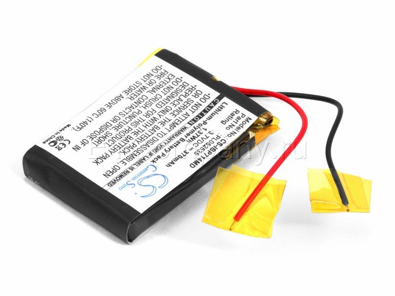 Аккумулятор для iHealth BP5, BP7 серии
