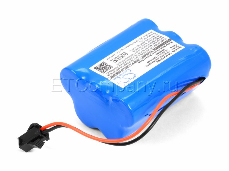 Аккумулятор для SANYO MDF-U333, MDF-U537 серии