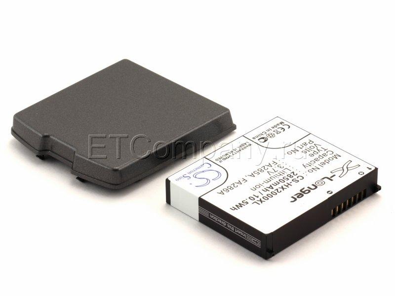 Аккумулятор для HP IPAQ HX2000, HX2100, HX2400, HX2700 усиленный
