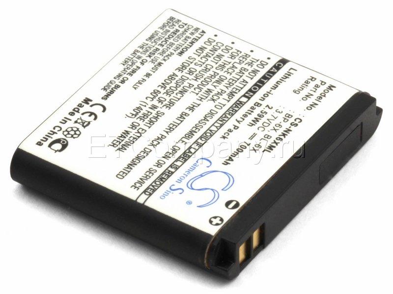 Аккумулятор для Nokia 8800
