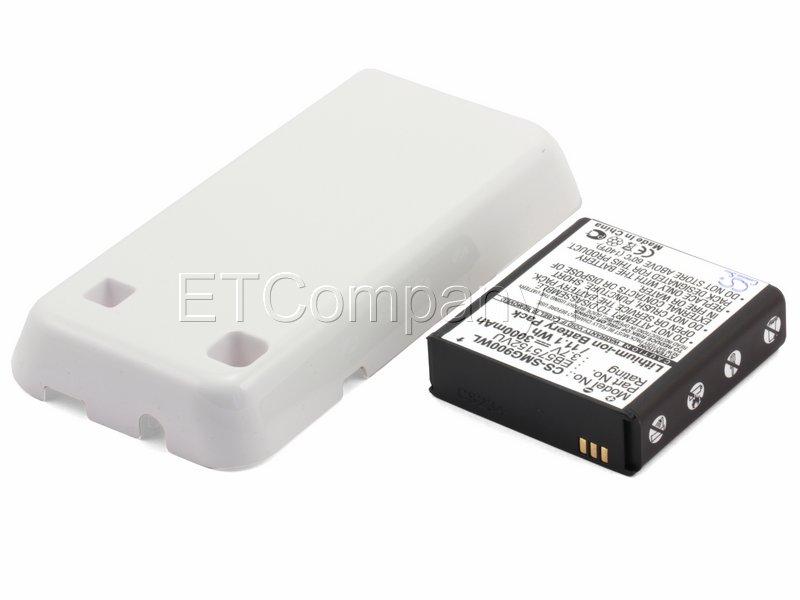 Аккумулятор для Samsung i9000 усиленный (белая крышка)