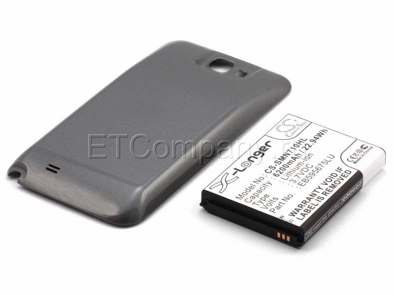 Аккумулятор для Samsung Galaxy Note2 N7100 усиленный (серая крышка)