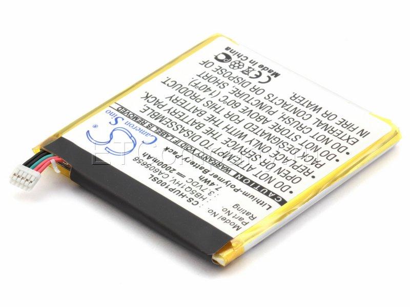 Аккумулятор для Huawei Ascend P1 XL, черный