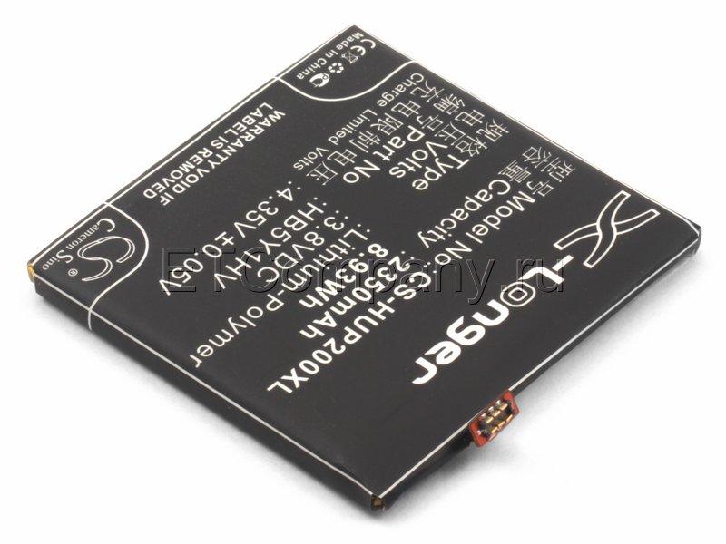 Аккумулятор для Huawei Ascend P2, черный