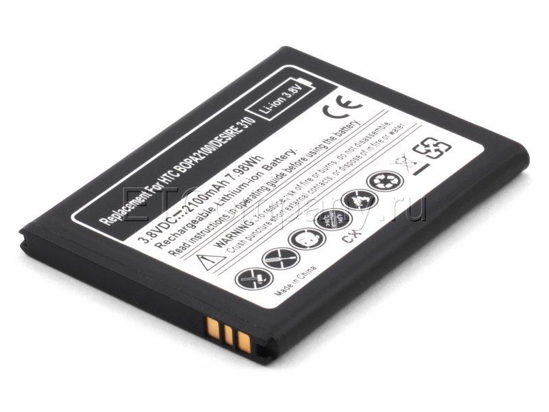 Аккумулятор для HTC Desire 310, черный