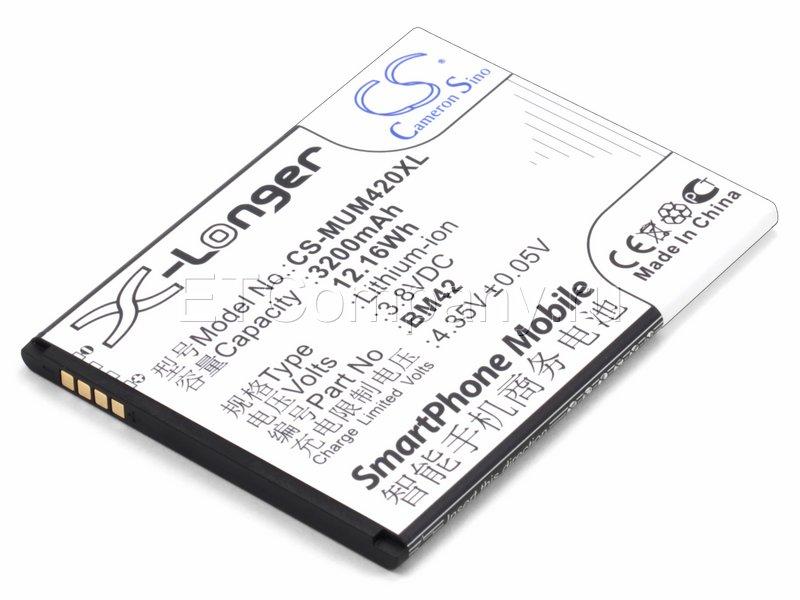 Аккумулятор для Xiaomi Redmi Note, черный