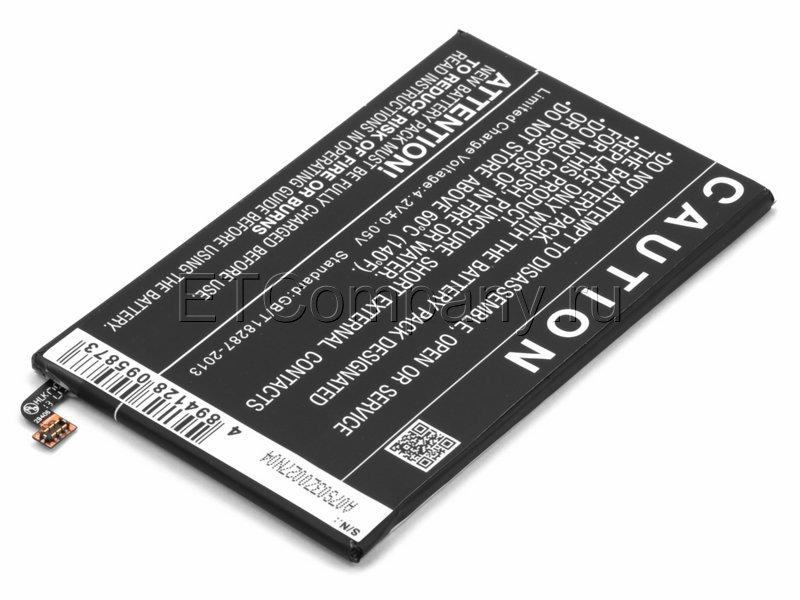 Аккумулятор для ZTE Nubia X6 (NX601J), черный