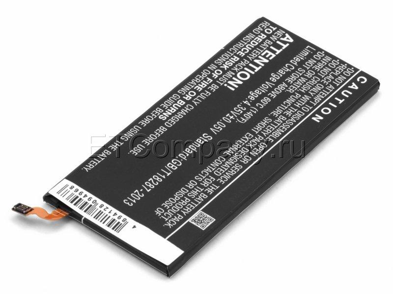 Аккумулятор для Samsung Galaxy A5 , черный