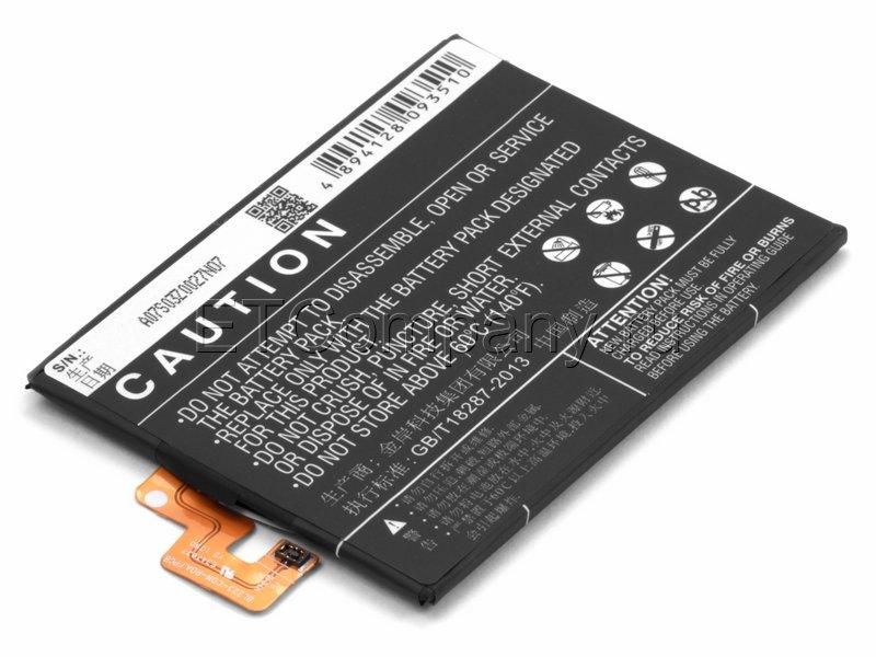 Аккумулятор для Lenovo K920, черный