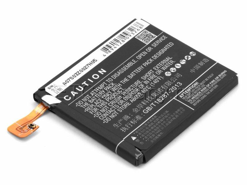 Аккумулятор для Xiaomi Mi4, Mi4W, черный