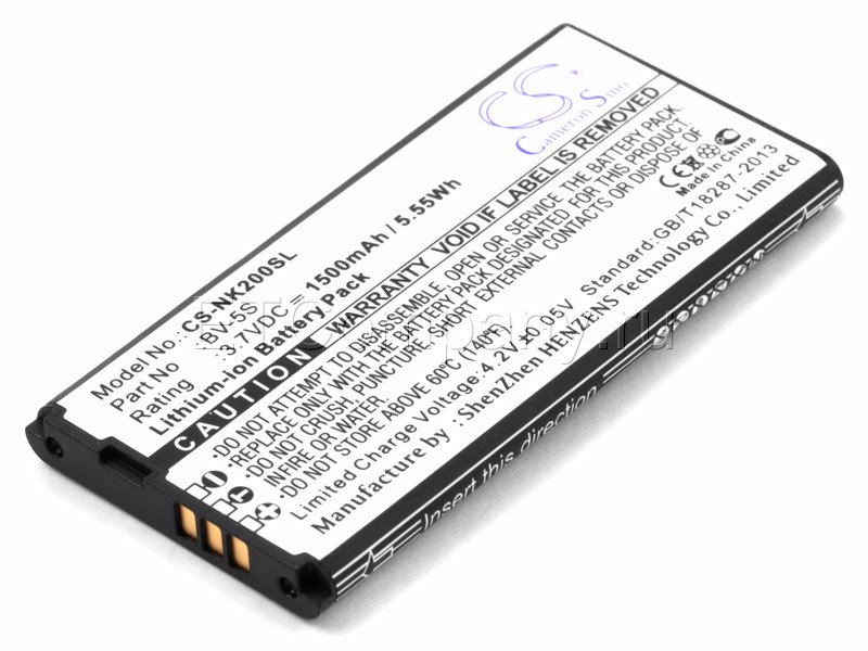 Аккумулятор для Nokia X2 Dual sim, черный
