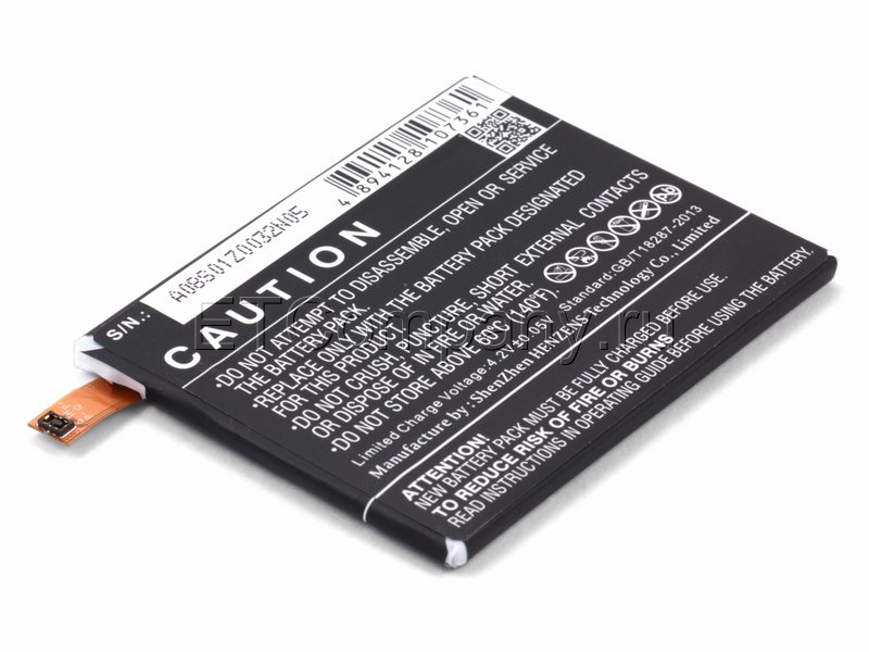 Аккумулятор для Sony Xperia C5 Ultra Dual , черный