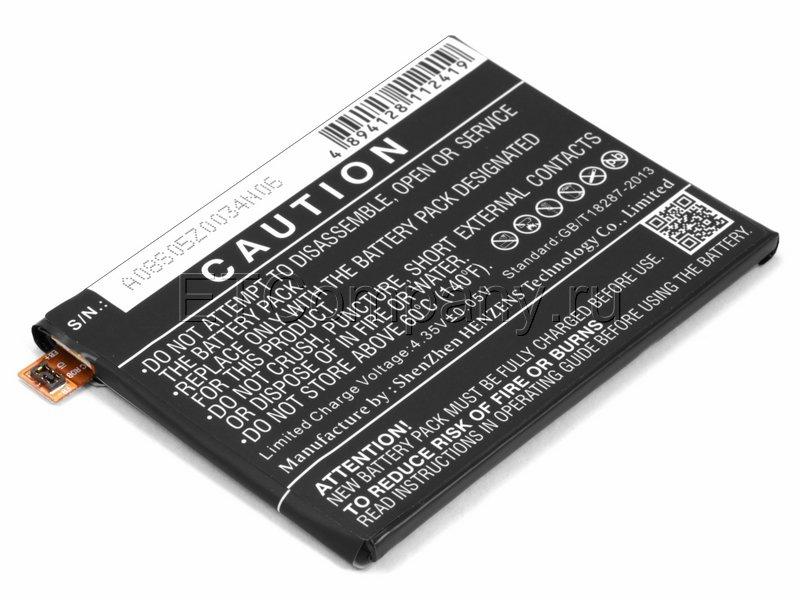 Аккумулятор для Sony Xperia Z5, Z5 Dual , черный