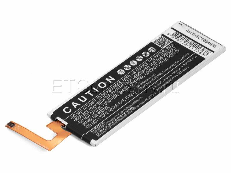 Аккумулятор для Sony Xperia M5 , черный