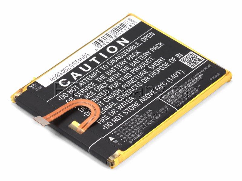 Аккумулятор для Huawei Enjoy 5, черный
