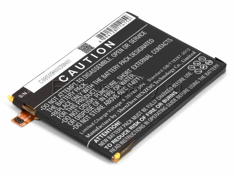 Аккумулятор для Sony Xperia Z5 Premium Dual , черный