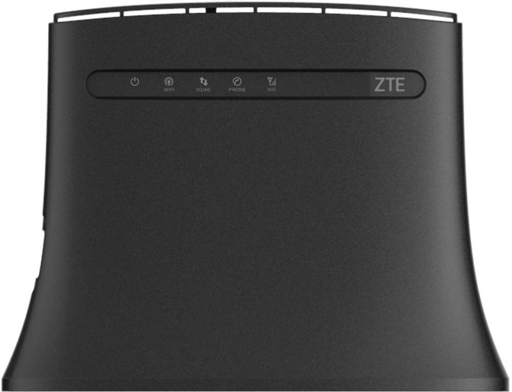 Интернет-центр ZTE MF283 10/100BASE-TX/4G(3G) черный