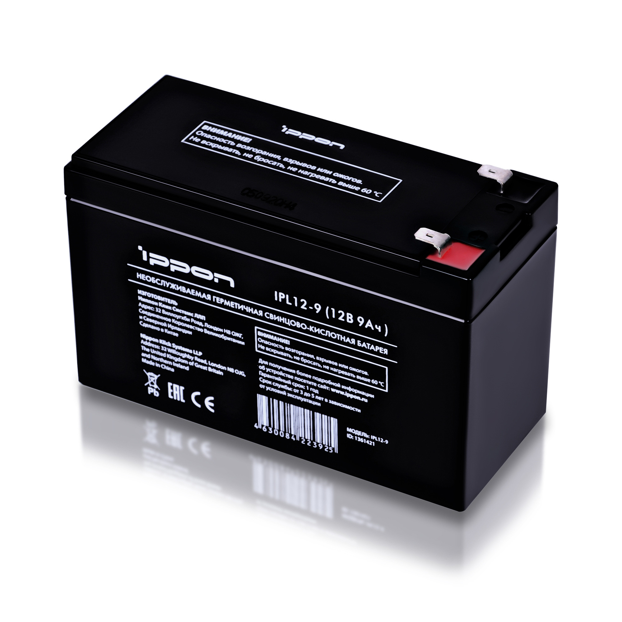 Аккумулятор Ippon IPL12-9 12В 9Ач