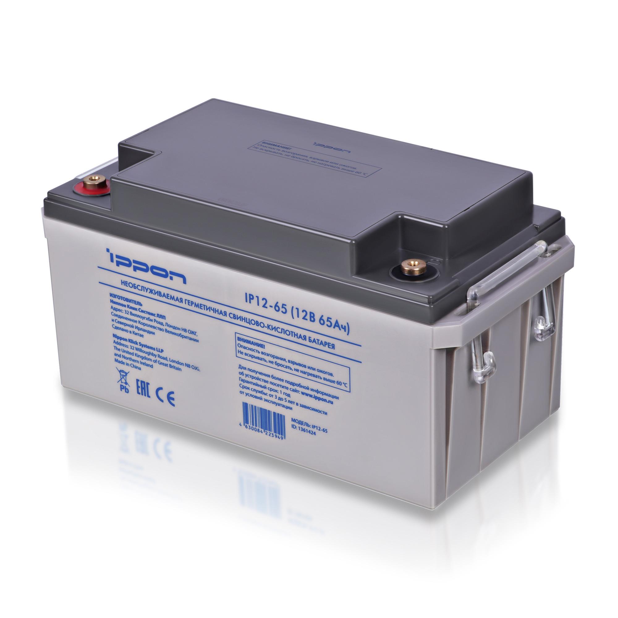 Аккумулятор Ippon IP12-65 12В 65Ач