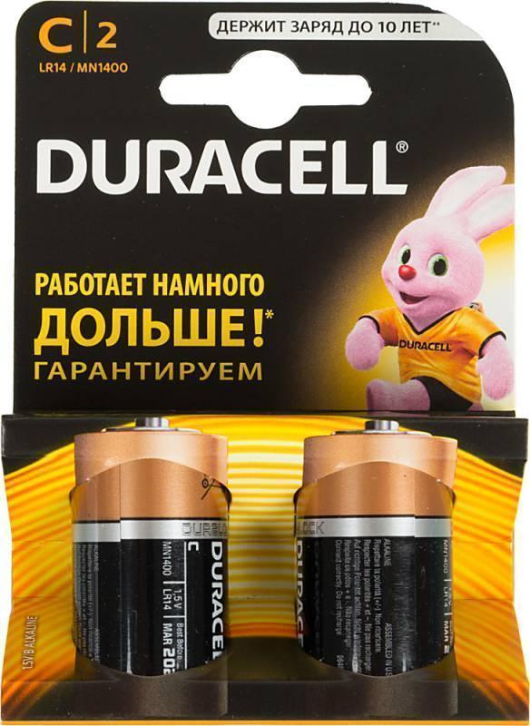 Батарея Duracell Basic LR14-2BL MN1400 C (2шт)