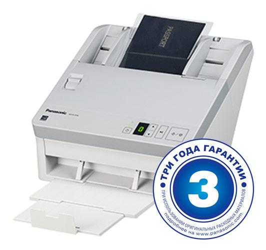 Сканер Panasonic KV-SL1056C (KV-SL1056C-U2) A4 белый